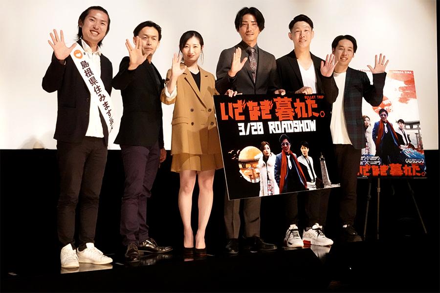 毎熊克哉と武田梨奈が16冠映画をアピール!「いざなぎ暮れた。」無観客の舞台あいさつ