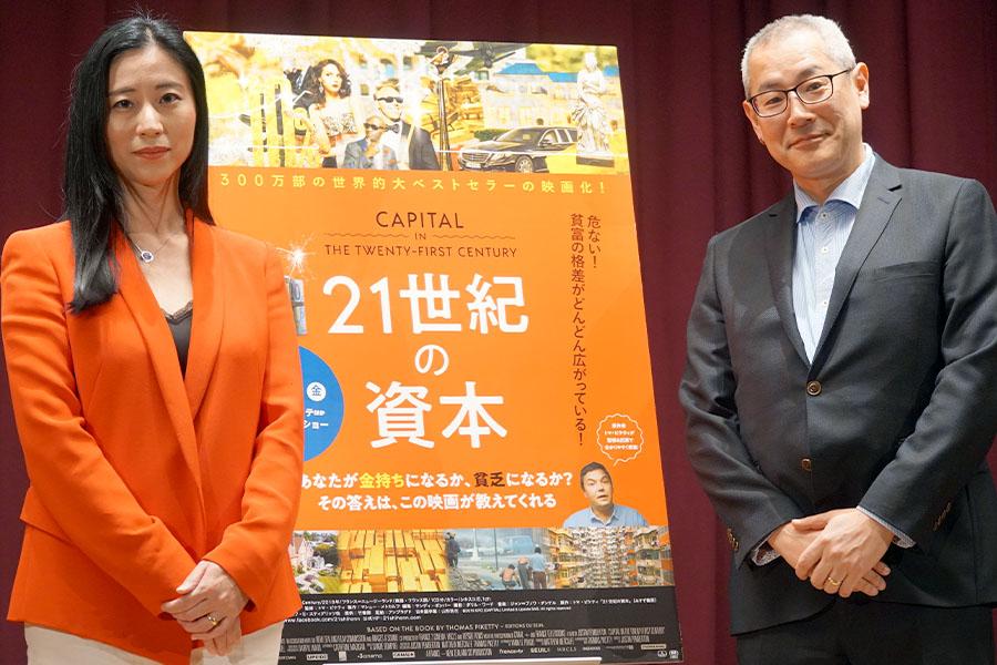 三浦瑠麗氏(左)と山形浩生氏