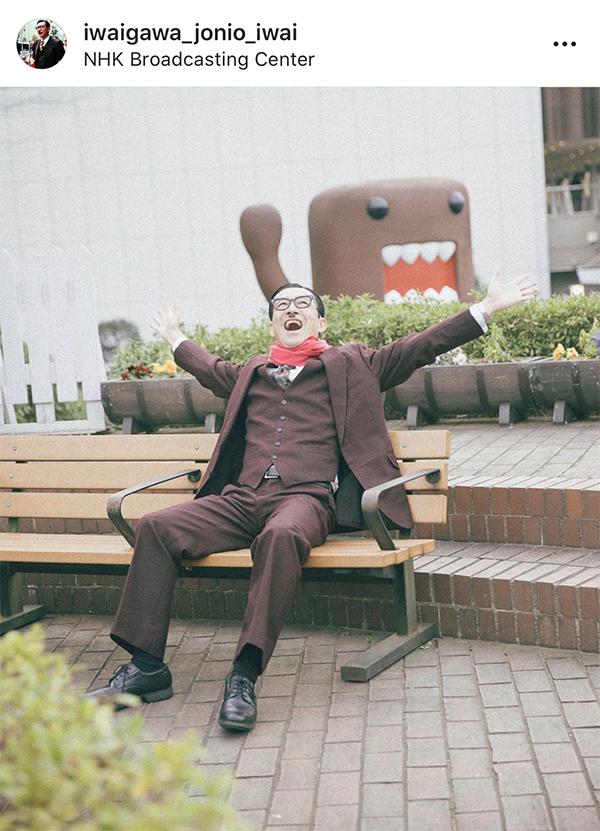 「あなたの明日が良い1日でありますように」岩井ジョニ男(インスタグラムより @iwaigawa_jonio_iwai)