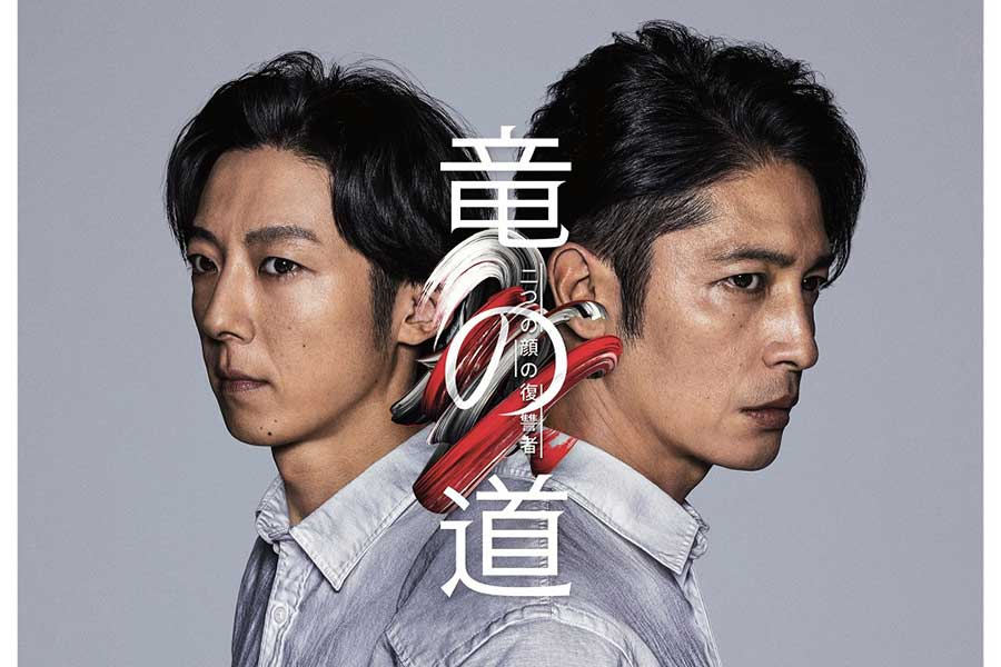 玉木宏主演の新ドラマ、新型コロナの影響で放送延期 竹野内豊主演「素敵な選 TAXI」再放送