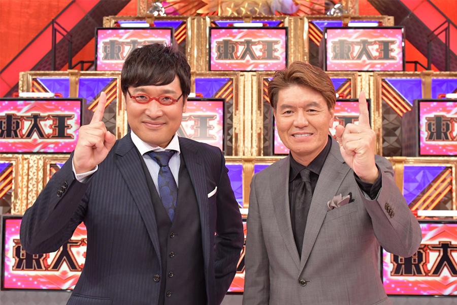 「東大王SP」番組初の全クイズに視聴者参加可能!「東大王」「クイズ王」と自宅で対決できる