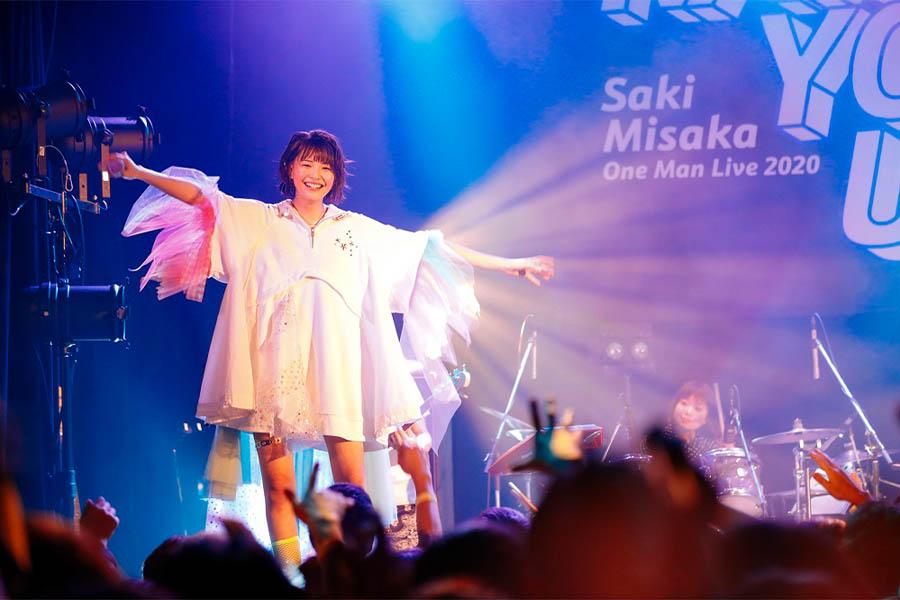 """16歳の女子高生歌手・三阪咲、恋愛番組""""今日好き""""の主題歌 「ピュアな言葉をたくさん詰め込んだ」"""