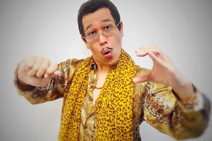 ピコ太郎、大ブレイク「PPAP-2020-」誕生のきっかけは「世界の志村さんでピコ」
