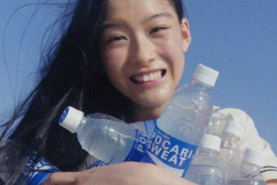 ポカリの新ヒロインは15歳の現役高校生「汐谷友希」に決定!!「ずっと私の憧れでした」