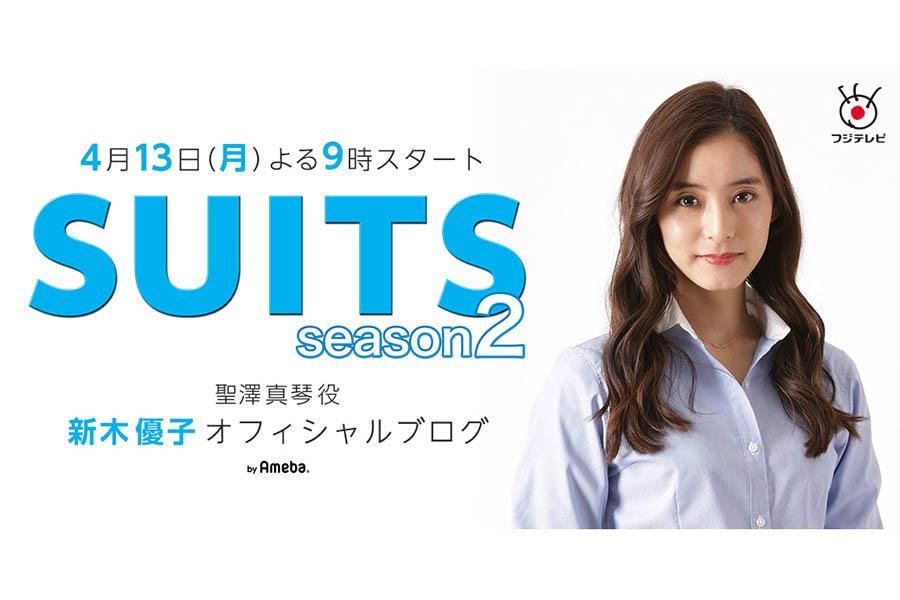 新木優子のオフショットにファン歓喜! しゃがみこんで微笑む姿に「天使…」「もうただただ好き」