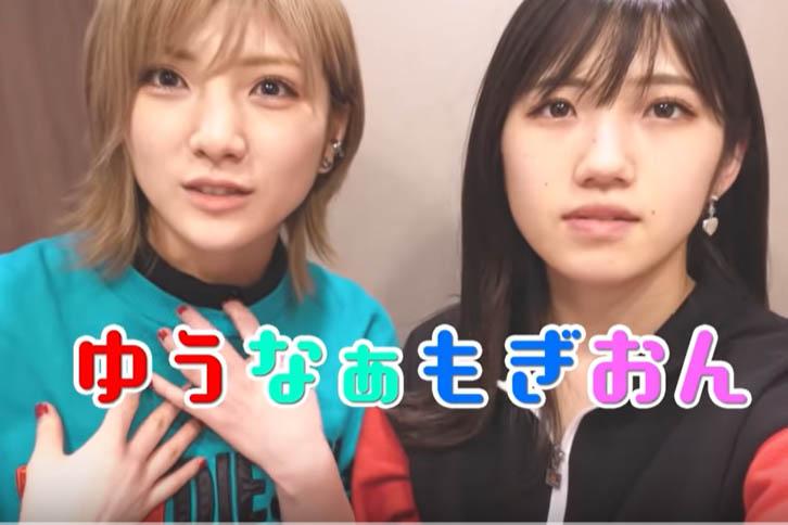 AKB岡田奈々のすっぴん初披露! 撮影担当した村山彩希との仲睦まじさに ...