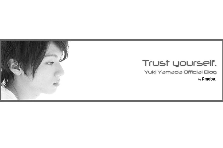 (C)山田裕貴オフィシャルブログ「Trust yourself.」Powered by Ameba