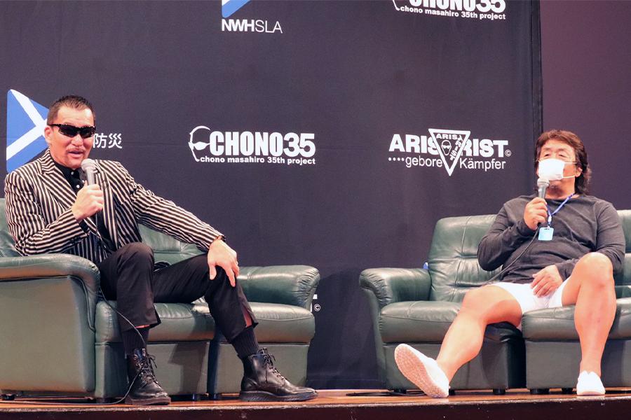 無観客イベントでトークした蝶野正洋(左)と長州力【写真:ENCOUNT編集部】