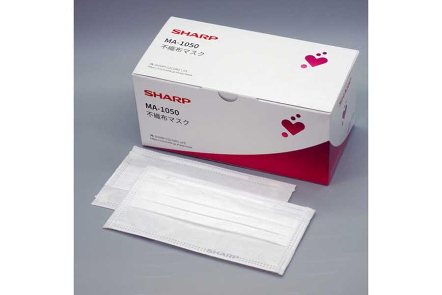 SHARP、「小さめサイズ」マスクの販売を23日より開始 購入希望者はECサイトにて抽選