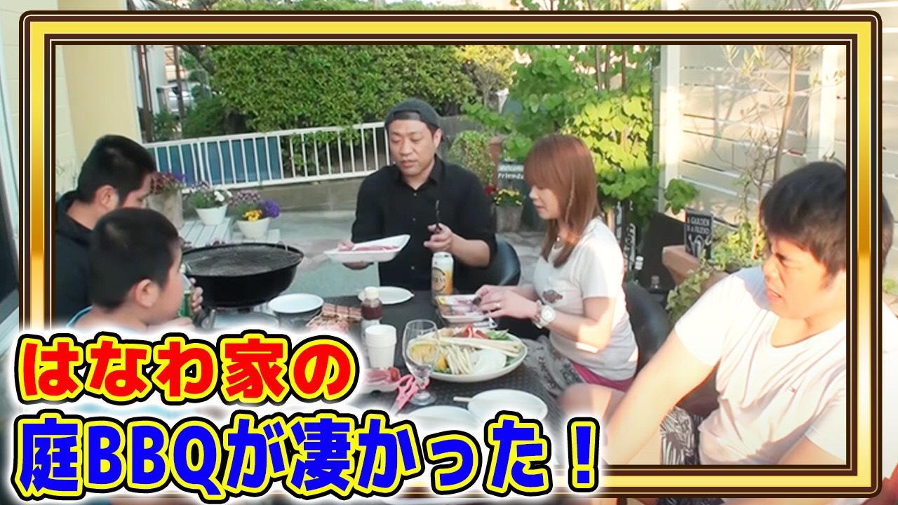 家族で豪快に食べる様子が食欲をそそる(写真提供:ケイダッシュステージ)