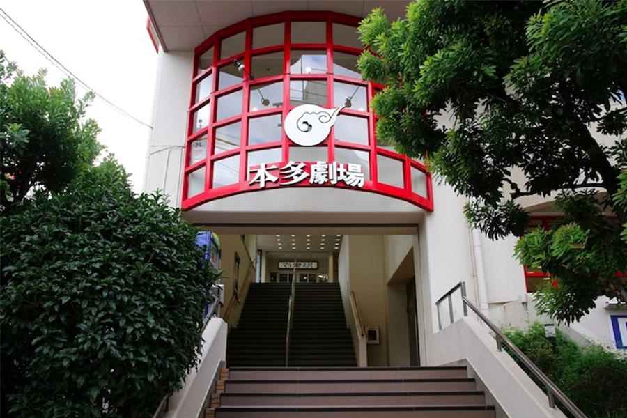 下北沢の本多劇場が6月1日より「有料無観客生配信」で営業再開! 柄本時生、井上小百合ら出演