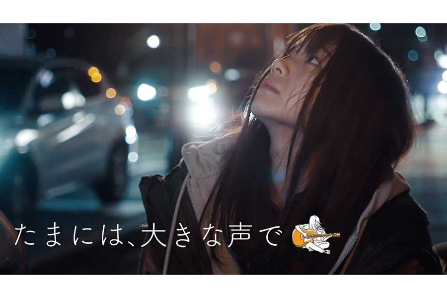「9nine」村田寛奈、主演&主題歌の短編映画が期間限定で無料公開「大切な作品です」