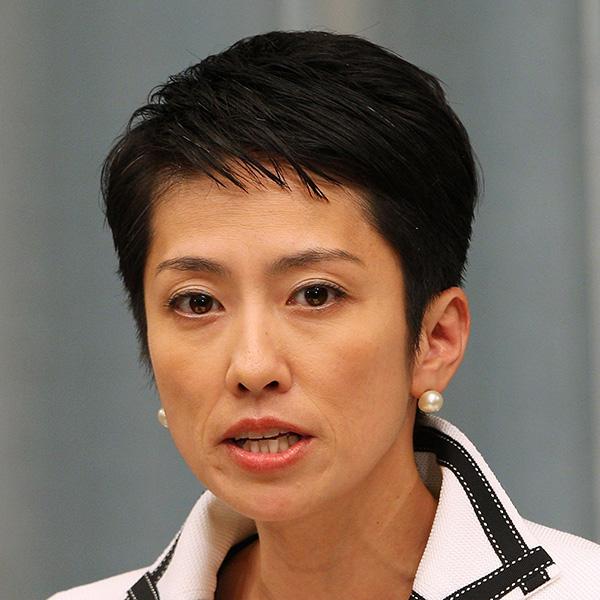 蓮舫副代表「懲戒免職ではなく?」辞任意向の黒川弘務検事長に迫る