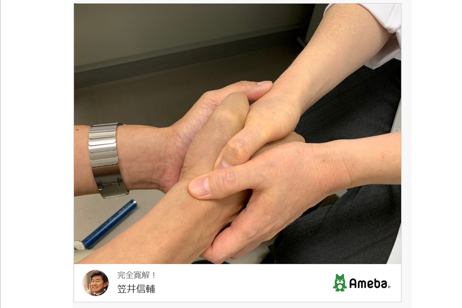 (C)笠井信輔アメーバオフィシャルブログ「笠井TIMES」