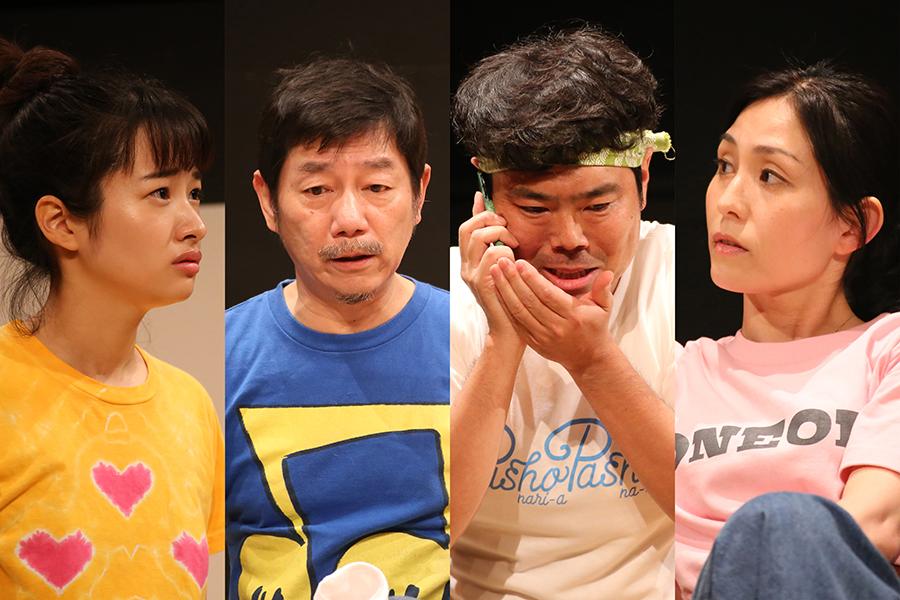 藤間爽子、山口森広、生ステージ再開に感動!客入れのオンライン舞台「タンスのゆくえ」