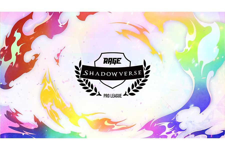 人気eスポーツ「Shadowverse」の国内プロリーグが開幕で熱戦展開 総額2400万円のインセンティブにも注目