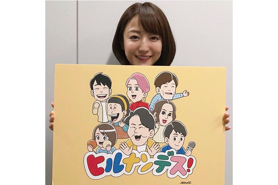 日テレ滝菜月アナ、野球ユニ&ロングスカートコーデでファン魅了「似合ってます」「笑顔可愛い!!」