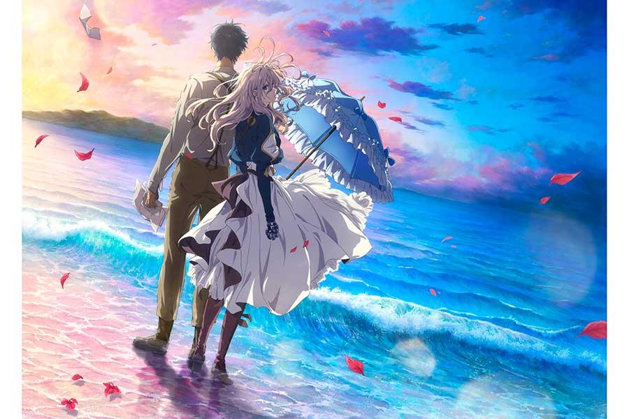 京アニ新作「劇場版 ヴァイオレット・エヴァーガーデン」が9月18日に公開 本予告映像も解禁