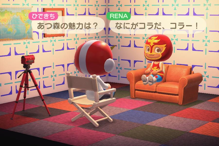 """(c)2020 Nintendo キャプチャー撮影:ENCOUNT編集部  「長州力と橋本真也の""""コラコラ問答""""を思わせる、まさかのコメントも…」"""