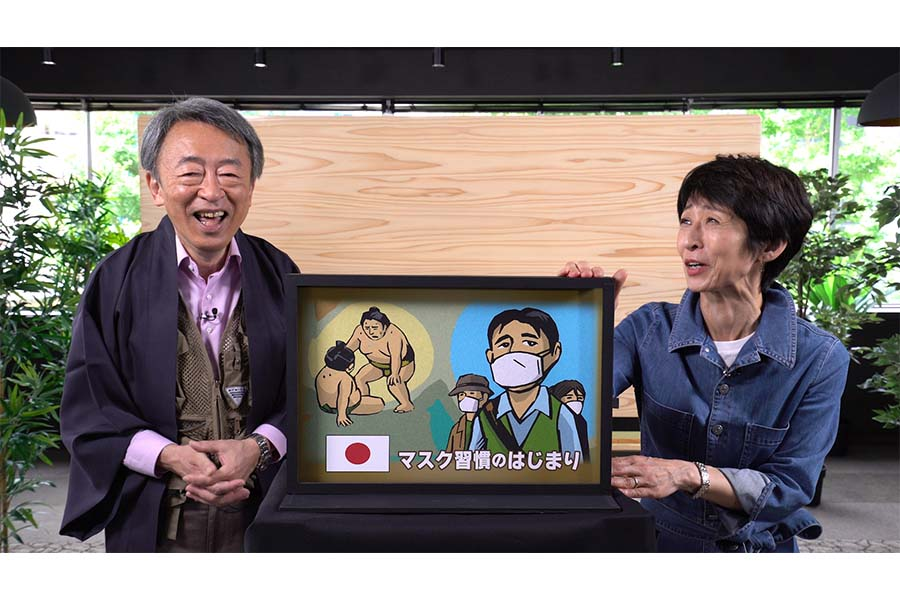 池上彰がYouTuberデビュー! テレビより深掘りわかりやすく伝える「YouTube学園」16日スタート