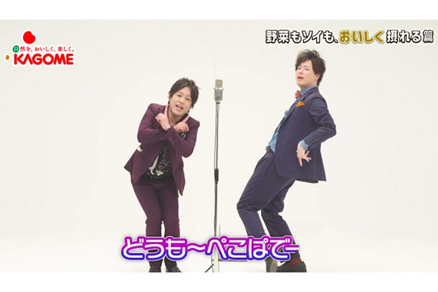 「ひっくり返るほどおいしい!?野菜生活100」で漫才を披露する「ぺこぱ」松陰寺太勇(左)とシュウペイ