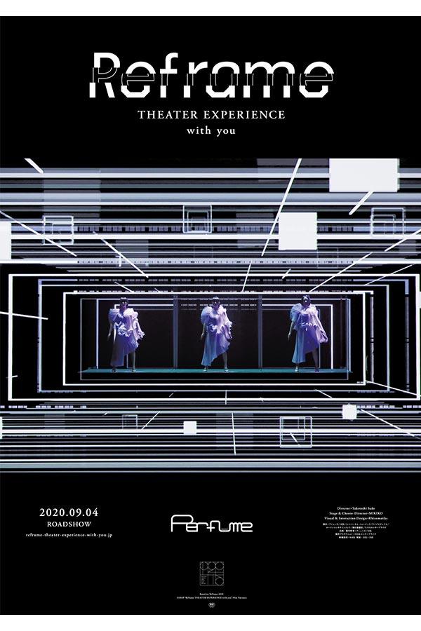 """劇場映画「Reframe THEATER EXPERIENCE with you」の公開が決定【写真:(C)2020""""Reframe THEATER EXPERIENCE with you""""Film Partners.】"""