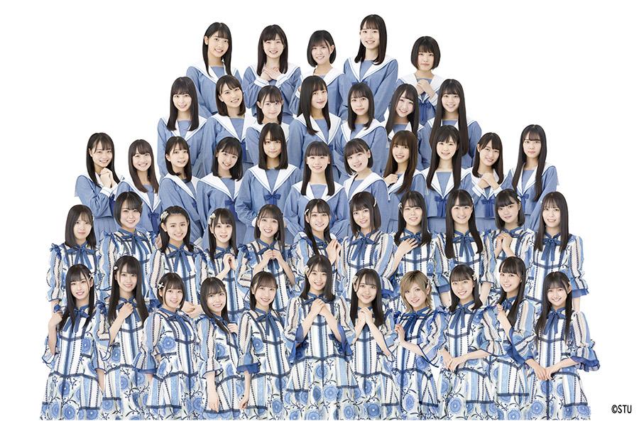 STU48、コロナ禍で延期になっていたシングル発売決定、AKB48グループ初の表題曲2バージョン
