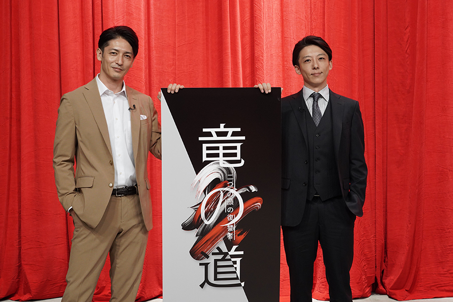 「竜の道」双子兄弟の玉木宏&高橋一生が衝撃告白 仲良しの秘訣は「触れること」