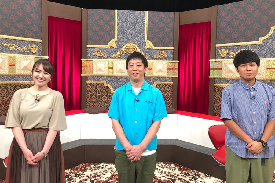 左からスミス春子アナウンサー、森田哲矢、東ブクロ【写真:(C)静岡朝日テレビ】