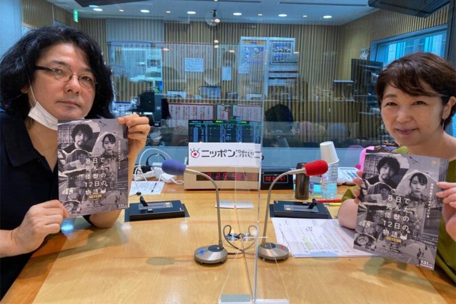 岩井俊二監督(左)、中井美穂 (C)ニッポン放送