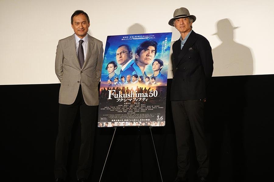 渡辺謙「見えない敵と闘う。原発もコロナも同じ」 佐藤浩市と「Fukushima 50」舞台あいさつ