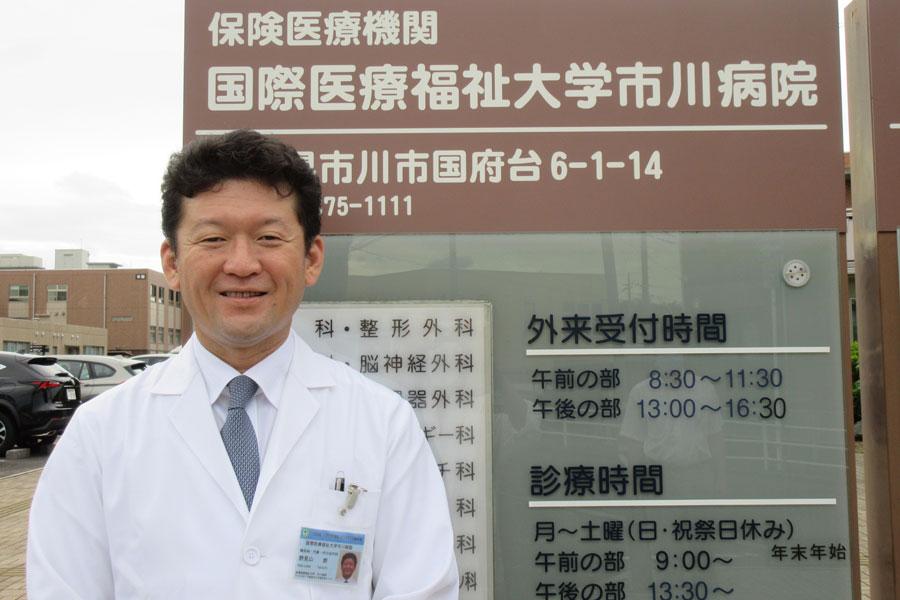 国際医療福祉大学市川病院糖尿病・内分泌代謝センター長も務める