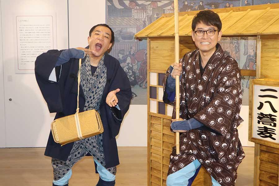 「おいしい浮世絵展」の広報大使を務めたナイツの塙宣之(左)と土屋伸之