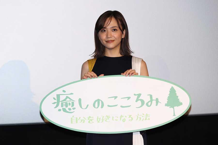 松井愛莉が共演した橋本マナミの第1子誕生を祝福 今年父となった八木将康は「近しいものを感じ…」
