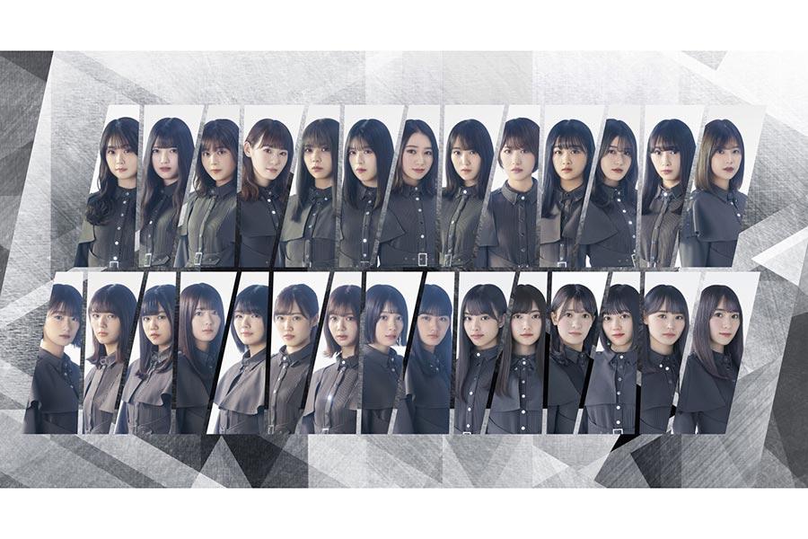 改名し再出発を発表した「欅坂46」