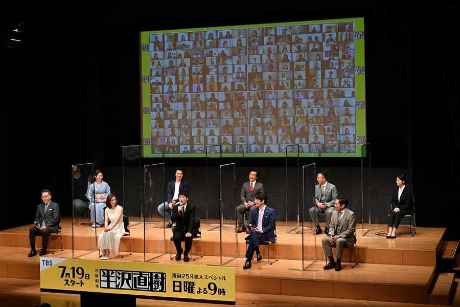 「半沢直樹」のオンライン制作発表会見が行われた【写真:(C)TBS】