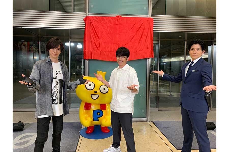 放送前に(左から)DAIGO、藤森慎吾、青木源太アナの3Sが公開された【写真:(C)日本テレビ】
