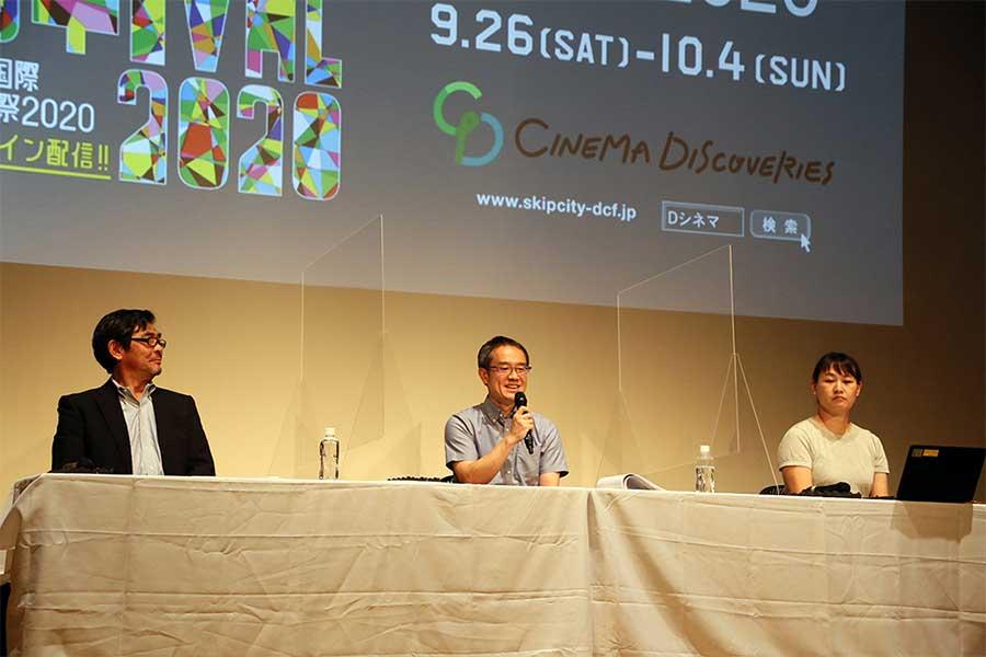 「SKIPシティ国際Dシネマ映画祭2020」オンライン記者発表の様子【写真:(C)SKIPシティ国際Dシネマ映画祭2020】