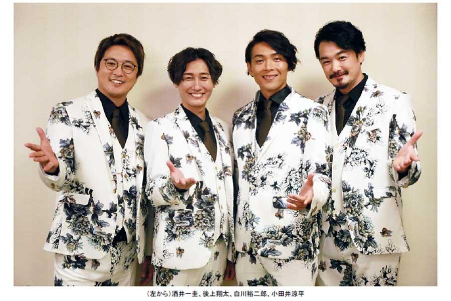 「純烈」4人が主人公のドラマが制作決定 プロデューサーは「古畑任三郎」の関口静夫