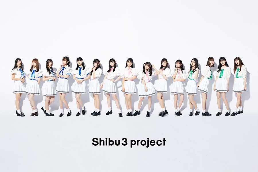 「Shibu3 project」【写真:田中丸善治】