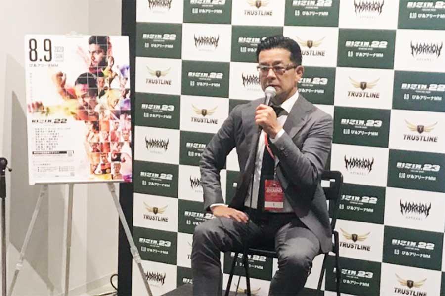 """宮迫博之リングアナデビューの""""真相"""" 「RIZIN」と「互いにとってウィンウィン」の今後は…"""