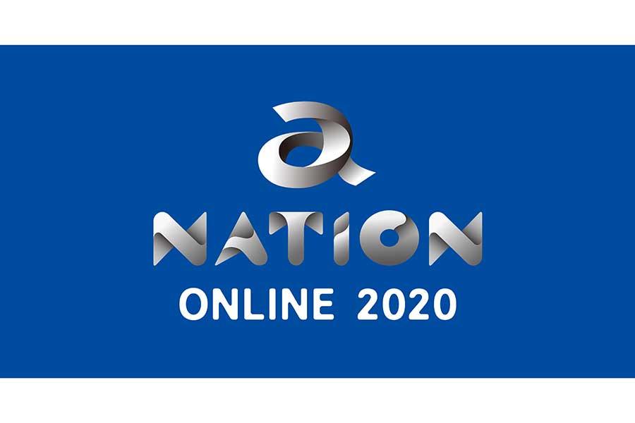 オンラインフェス「a-nation」の出演アーティスト第1弾が発表 浜崎あゆみがヘッドライナー