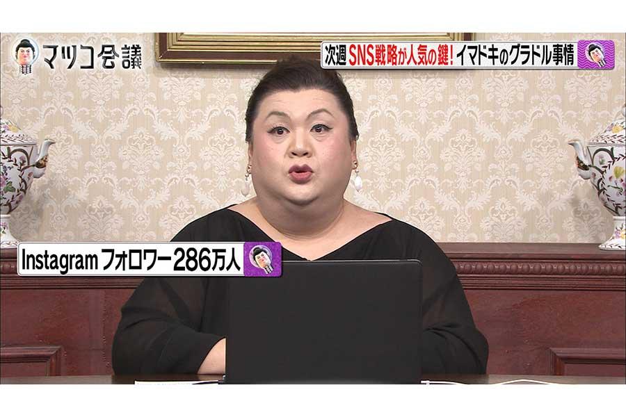 「マツコ会議」に大人気グラビアアイドルが登場【写真:(C)日本テレビ】