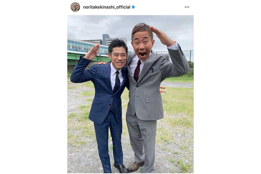 木梨憲武と伊藤淳史、ノリダーとチビノリダーの2ショットに大反響「泣けてきちゃう」