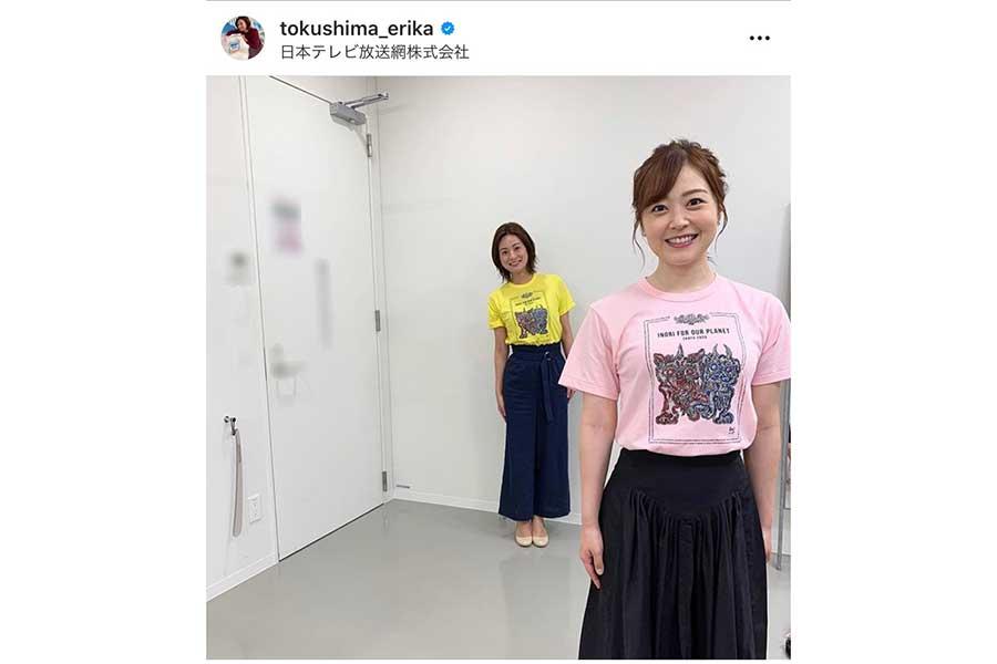 日本テレビの徳島えりかアナ(左)と水卜麻美アナ【写真:インスタグラム(@tokushima_erika)より】