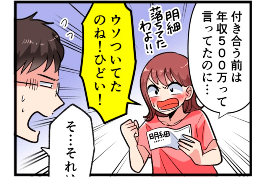 【(C)引用元:OKGIRLの調査】
