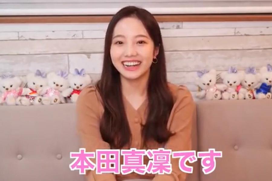 本田真凜、YouTubeで見せた気さくな素顔 「こんな子が大学いたら毎日通う」とファン悶絶