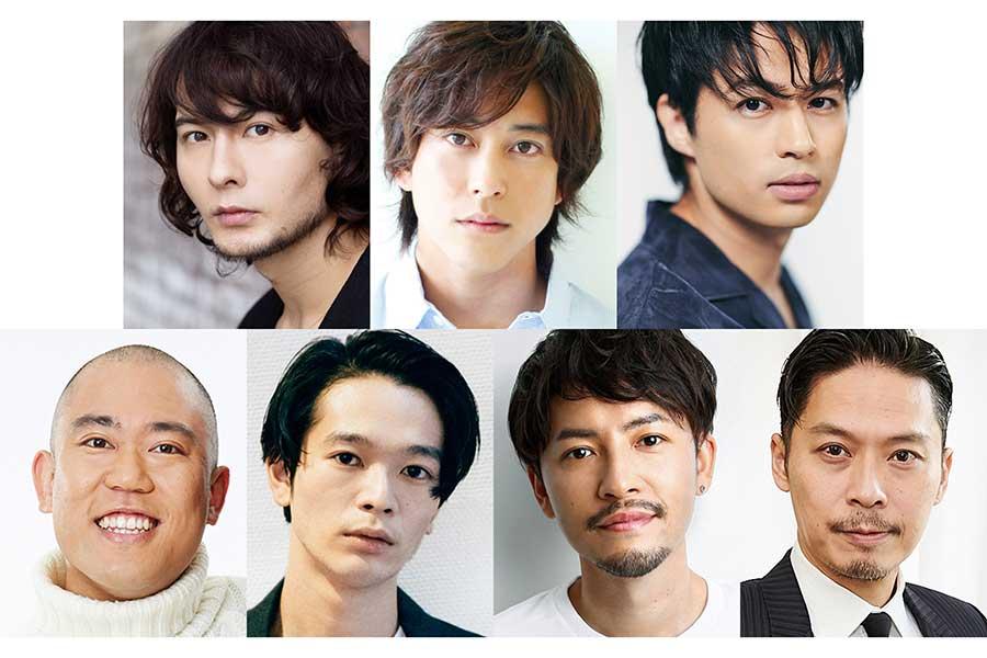 佐伯大地、佐野岳、藤田玲が「おしゃ家」出演 ナダルに「バチェラー」小柳津&坂東も