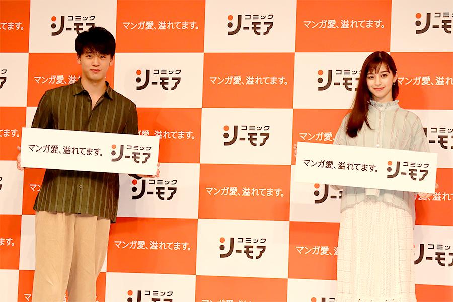 「コミックシーモア」の新CM発表会に出席した竹内涼真と中条あやみ