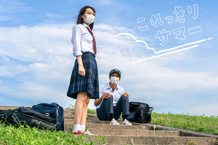 「これっきりサマー」【写真:(C)NHK】